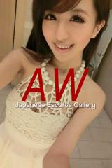 High Class Asian Escorts Available For Incalls Outcalls