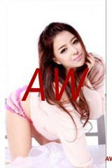 Japanese Escorts Good Service